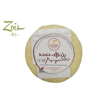 KASKAVALI CHEESE FROM LIMNOS ISLAND APPROX 600GM