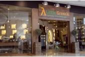 Little Greece